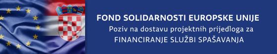 FESU banner